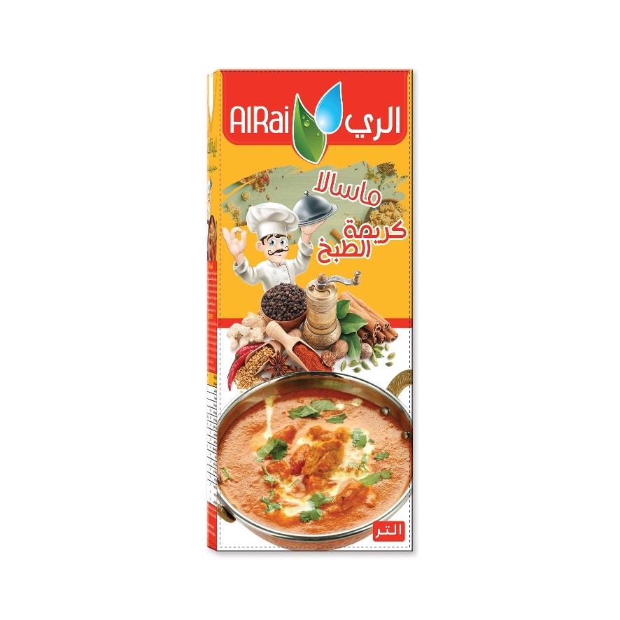 الري كريمة الطبخ ماسالا الري للصناعات الغذائية Alrai