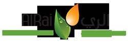 الري للصناعات الغذائية - AlRai